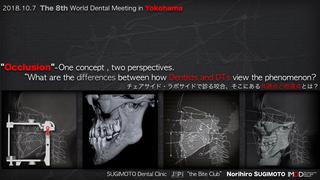 8th国際歯科大会  検討用7.001.jpeg